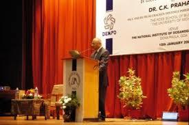 Goa Institute of Management Seminar