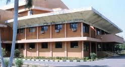 Bharathidasan Institute of Management (BIM) Main Building