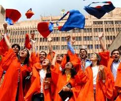 IIT Delhi - Indian Institute of Technology Convocation Day