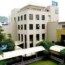 ITM Business School Mumbai College Building