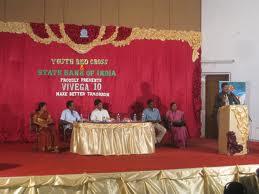 Anna University Department of Management Studies College Event