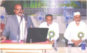 Anna University Department of Management Studies Seminar