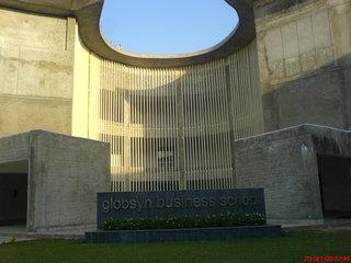 Globsyn Business School Ahmedabad Main Building