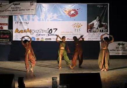Institute of Technology Varanasi College Fest