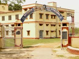 Institute of Technology Varanasi Entrance