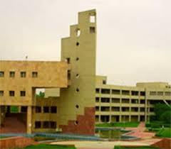 Delhi Technical University Main Building