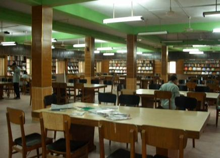 NIT Trichy Central Library