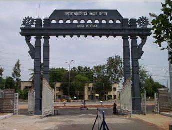 NIT Warangal Entrance Gate