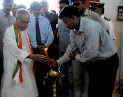 Bengal Engineering And Science University Inaugration Ceremony