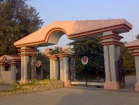 MNNIT Allahabad Campus Gate