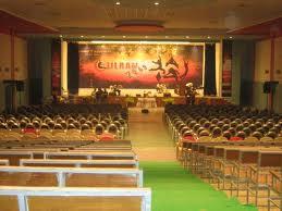 MNNIT Allahabad Auditorium