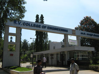 RVCE Bangalore Entrance Gate