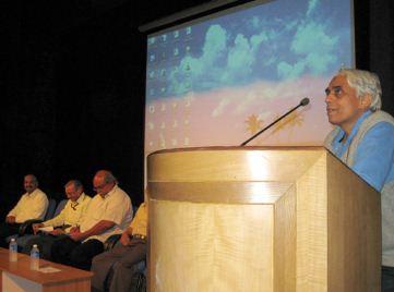 RVCE Bangalore Alumni Association