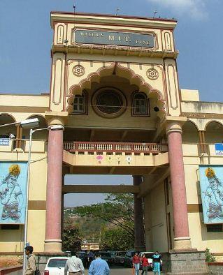 MIT School of Management (MITSOM) Entrance