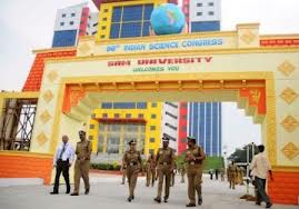 SRM University Entrance