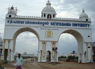 Satyabhama University Chennai Entrance Gate