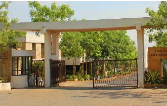Shri Ramdeobaba Kamla Nehru Engineering College Nagpur Entrance Gate