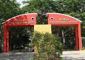 Kongu Engineering College Erode Entrance Gate