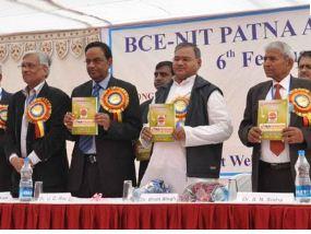 National Institute of Technology Patna (NIT-P) Alumni Meet
