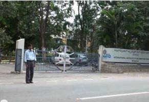 International Institute of Information Technology, Bangalore (IIIT-B) Entrance