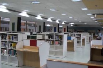 International Institute of Information Technology, Bangalore (IIIT-B) Library