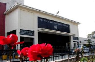 Guru Nanak Dev Engineering College Ludhiana Entrance