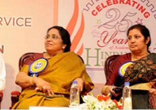 Hindustan University Annual Function