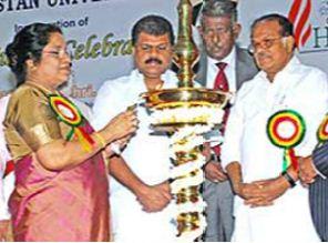 Hindustan University Inaugration Ceremony