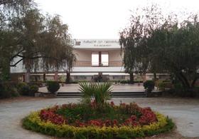 Dharmsinh Desai University Campus