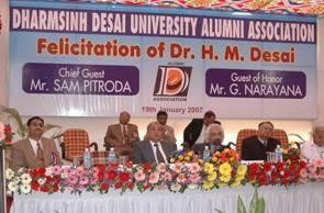 Dharmsinh Desai University College Event