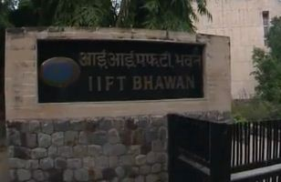 Indian Institute of Foreign Trade (IIFT) Campus