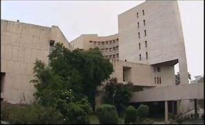 Indian Institute of Foreign Trade (IIFT) Main Building