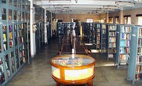 IISWBM Library