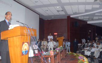 GITAM College of Management Studies Seminar Hall