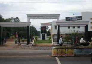 JNTU Kakinada Entrance Gate