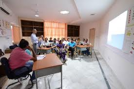 Aayojan School of Architecture Lecture Hall
