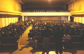 Maulana Azad National Institute of Technology Bhopal Auditorium