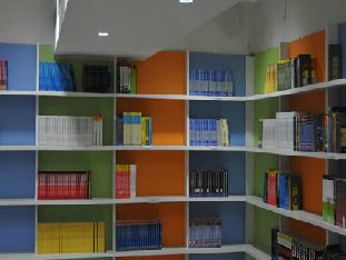 K. R. Mangalam School of Architecture and Planning Library