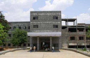 Adhiyamaan College of Engineering (ACE) Main Building