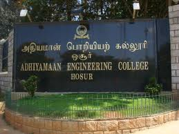 Adhiyamaan College of Engineering (ACE) Campus