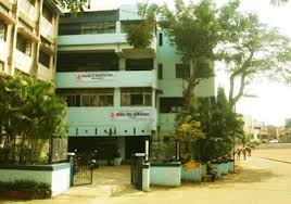 Shri Prince Shivaji Maratha Boarding Houses College of Architecture Main Building