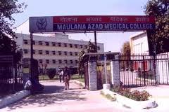 Maulana Azad Medical College Entrance