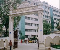 Madras Medical College Entrance