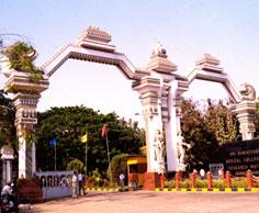 Sri Ramachandra Dental College and Hospital Entrance