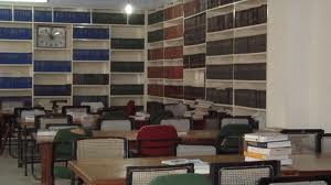 Jawaharlal Nehru Medical College Aligarh Library