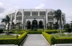 Al-Ameen Medical College Campus