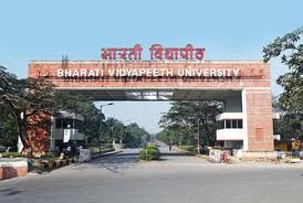 Bharati Vidyapeeth Medical College Entrance