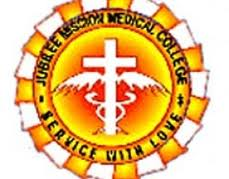 Jubilee Mission Medical College and Research Institute Logo