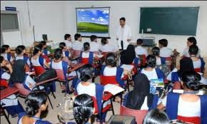 KMCT Medical College Lecture Hall