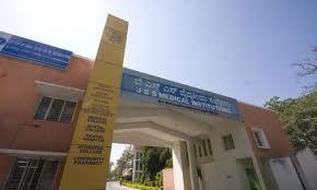 JSS Medical College Entrance